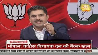 MP के CM पद के लिए Jyotiraj Scindia ने रखा Kamalnath के नाम का प्रस्ताव | Breaking News - AAJTAKTV