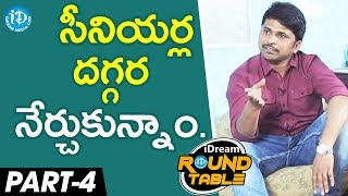 Tollywood Directors At iDream Round Table Exclusive Interview - part #4 - IDREAMMOVIES