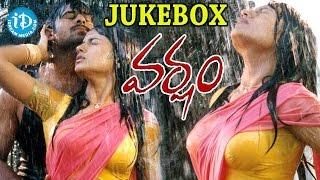 Varsham Movie Songs || Video Jukebox || Devi Sri Prasad Songs || Prabhas, Trisha, Gopichand - IDREAMMOVIES
