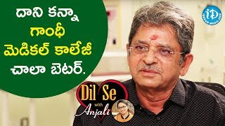 Gandhi Medical College Is Better Than Niloufer - Dr NCK Reddy || Dil Se With Anjali - IDREAMMOVIES