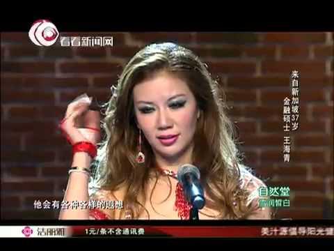 舞林争霸第三期:37岁金融硕士王海清肚皮舞收放自如