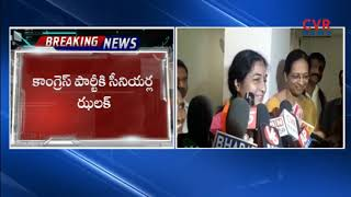 TCongress manifesto panel chief Damodar Raja Narsimha's wife Padmini Reddy joins BJP | CVR News - CVRNEWSOFFICIAL