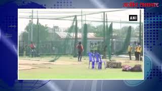 video : वेस्ट इंडीज़ के खिलाफ मैच से पहले भारतीय टीम ने किया अभ्यास