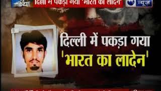दिल्ली में गुजरात सीरियल ब्लास्ट का आरोपी पकड़ा गया 'भारत का लादेन' - ITVNEWSINDIA