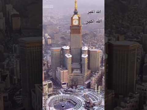 الله أكبر.. الله أكبر.. الله أكبر ولله الحمد #عيدكم_مبارك