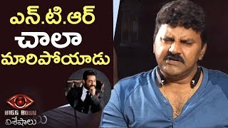 Actor Sameer About Jr NTR Role In Bigg Boss Show | He Is Not Like Before | TFPC - TFPC