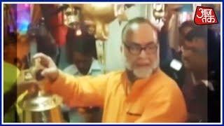 'हनुमान भक्त' बुक्कल की इस्लाम से 'छुट्टी'! भगवाधारी बुक्कल का मुफ्ती ने नाम काटा - AAJTAKTV