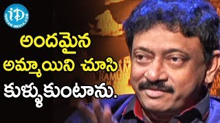 Jealousy Is A Part Of Human Nature - Director Ram Gopal Varma   Ramuism 2nd Dose - IDREAMMOVIES