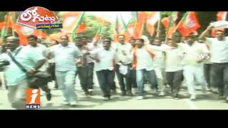 Is T BJP Plans To Operation akarsh In Telangana For Early Election? | Loguttu | iNews - INEWS