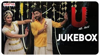 U Telugu Movie Full Songs Jukebox || Kovera, Himanshi Katragadda || Satya Mahaveer,  Kovera - ADITYAMUSIC