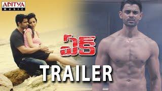Ek Movie Trailer    Bishnu Adhikari, Aparna Sharma    Sampath Rudrarapu - ADITYAMUSIC