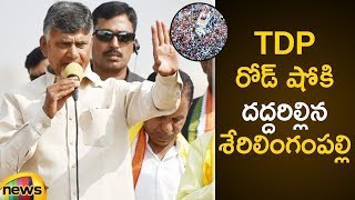 Chandrababu Naidu Says KCR is Targetting Him to Divert Public Attention from Unkept Promises - MANGONEWS