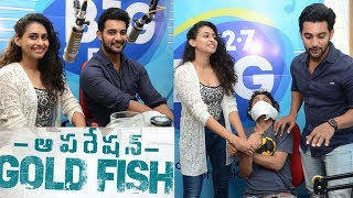 Aadi Sai Kumar & Nitya Naresh turn RJs at 92.7 Big FM | Operation Gold Fish | Airtel 4G Sasha | OGF - IGTELUGU