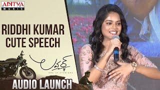 Riddhi Kumar Cute Speech @ Lover Audio Launch |Raj Tarun|Anish Krishna|Dil Raju - ADITYAMUSIC