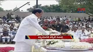 Venkaiah Naidu Pays Final Homage To Former PM Atal Bihari Vajpayee | CVR NEWS - CVRNEWSOFFICIAL