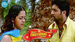 Telugu Movies || Best Emotional Scene || Bhavana || Jayam Ravi || Paga Movie - IDREAMMOVIES
