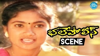 Bhale Police Movie Scenes - Goons Killed Shilpa's Friend Jaya || Ali || Ritu Shilpa - IDREAMMOVIES
