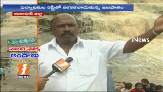 People's Enjoying at Kuntala Waterfalls In Adilabad | Tourist Attractions | iNews - INEWS