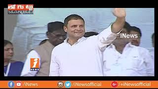 Huge Response For Kiran Kumar Reddy Joins in Indira Gandhi 101 Birth Anniversary | Loguttu | iNews - INEWS