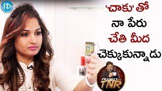 'చాకు' తో నా పేరు చేతి మీద చెక్కుకున్నాడు - Madhavi Latha | Frankly With TNR || Talking Movies - IDREAMMOVIES