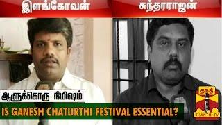 """Aalukkoru Nimisham 01-09-2014 """"Is Ganesh Chaturthi Festival Essential?"""" – Thanthi TV Show"""
