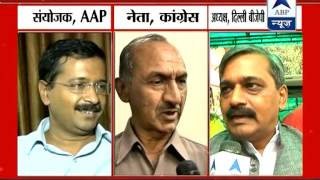 ABP LIVE l Delhi stalemate l Jung to hold consultations with BJP, AAP and Congress - ABPNEWSTV