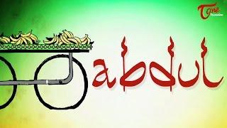 ABDUL | Independence Day 2016 Special | Telugu Short Film | Directed by Anand Gurram | #TeluguShortF - TELUGUONE