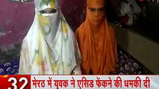 News 100: Youth threatens to throw acid on two sisters in Meerut; girls stop going to school - ZEENEWS