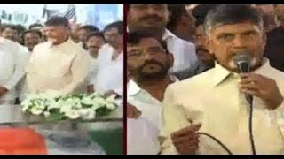 Anam Vivekananda Reddy Is a Unique Leader in AP Politics  Chandrababu Naidu | iNews - INEWS