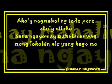 Luha - Repablikan - Lyrics (HQ/HD)