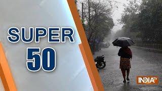 Super 50 : Non-Stop News | January 22, 2019 - INDIATV