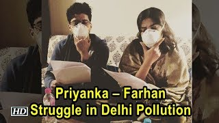 Priyanka – Farhan Struggle in Delhi Pollution | The Sky is Pink Kickstarts - IANSLIVE