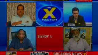 3rd day of Bishop grilling underway; local sources claim Bishop arrested | The X Factor - NEWSXLIVE