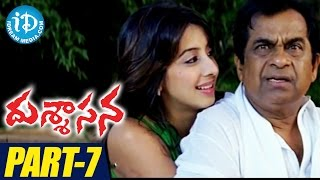Dussasana Full Movie Part 7 || Srikanth || Sanjjanaa Galrani || Tashu Kaushik || M M Sreelekha - IDREAMMOVIES