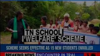 TN school's welfare scheme; offers gold coins in exchange of enrolment - NEWSXLIVE