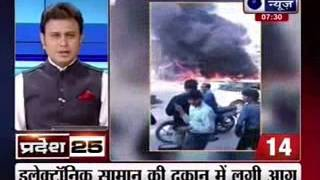 India News: Top 25 State News on 29th October 2014, 7:27PM - ITVNEWSINDIA