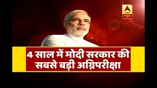 Samvidhan Ki Shapath: Know what are the reasons behind such disbelief in NDA? - ABPNEWSTV
