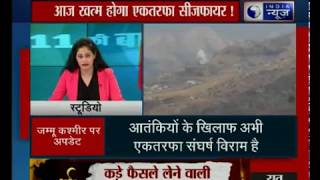 जम्मू-कश्मीर: केंद्र का बड़ा ऐलान, फिर शुरू होगा सेना का 'ऑपरेशन ऑल आउट' - ITVNEWSINDIA