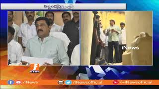 Minister Ganta Srinivasa Rao Inspects Govt Womens College In Kadapa | iNews - INEWS