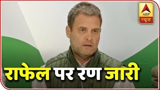 Congress alleges Modi govt. of providing wrong facts to SC on Rafale deal| Panchnama - ABPNEWSTV