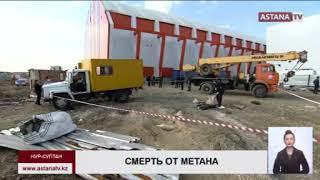 «На первый взгляд видно, что были нарушения техники безопасности», - В. Беккер об отравлении сотрудников «Астана Су Арнасы» метаном