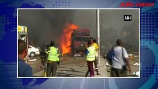 video : सोमालिया में कार बम धमाका, 40 की मौत