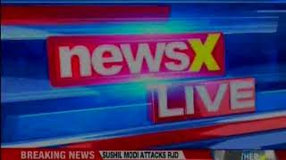 India slogans were raised after RJD candidate Sarfaraz Alam's victory from the Araria - NEWSXLIVE
