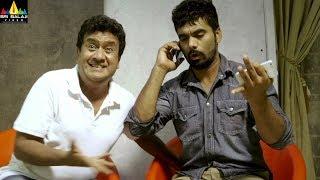 Ghar Damaad Movie Scenes | Gullu Dada And Preeti Nigam Comedy | Sri Balaji Video - SRIBALAJIMOVIES