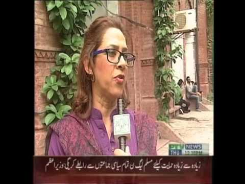 Qurat ul ain  PTV report on Youth Package