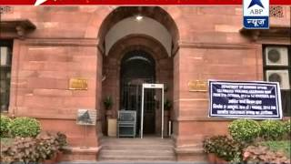 Black money case l  Finance minister meets top officials of IT department - ABPNEWSTV