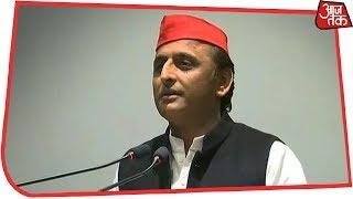 Akhilesh Yadav बोले- BJP जितना झूठ किसी पार्टी ने नहीं बोला होगा - AAJTAKTV