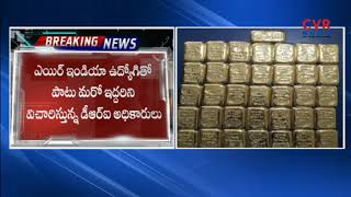 Police Officers Huge Gold Seized in Shamshabad Airport | Hyderabad | CVR News - CVRNEWSOFFICIAL