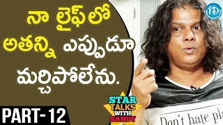 Dance Master Rakesh Exclusive  Interview - Part #12 || Star Talks With Sandy - IDREAMMOVIES