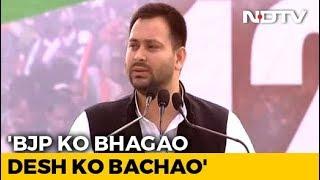 "PM ""Manufacturer, Whole-Seller, Distributor"" Of Lies, Says Tejashwi Yadav - NDTV"